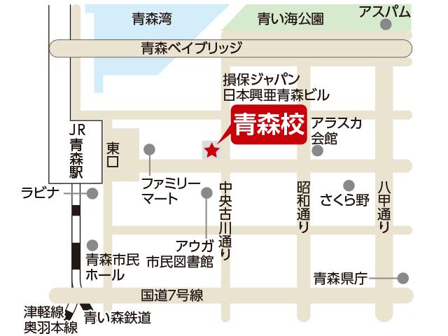 東京アカデミー青森校のマップ画像