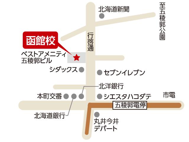 東京アカデミー函館校のマップ画像