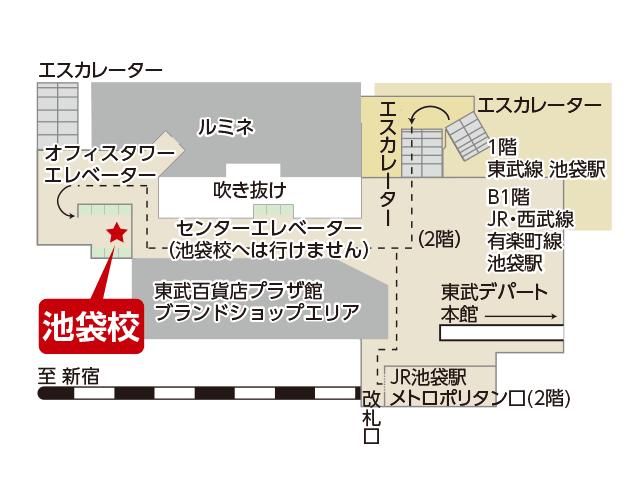 東京アカデミー池袋校のマップ画像