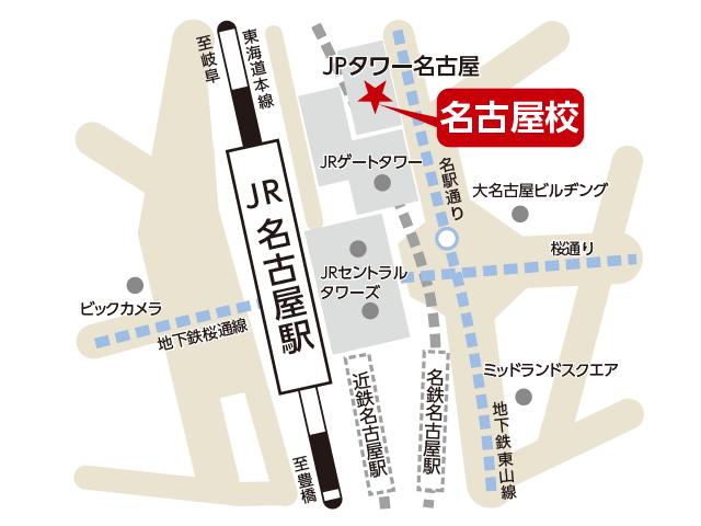 東京アカデミー名古屋校のマップ画像