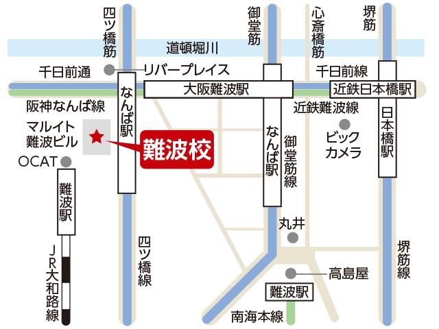 東京アカデミー難波校のマップ画像