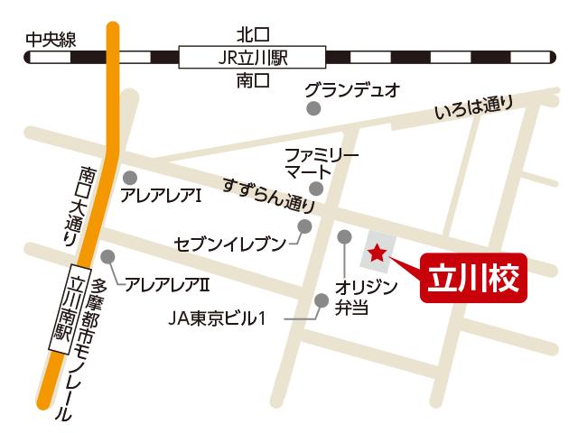 東京アカデミー立川校のマップ画像