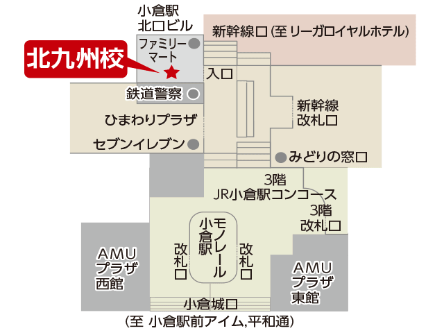 東京アカデミー北九州校のマップ画像