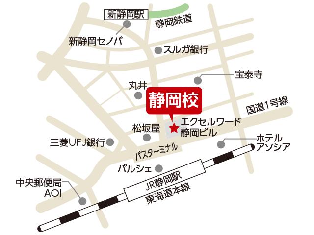 東京アカデミー静岡校のマップ画像