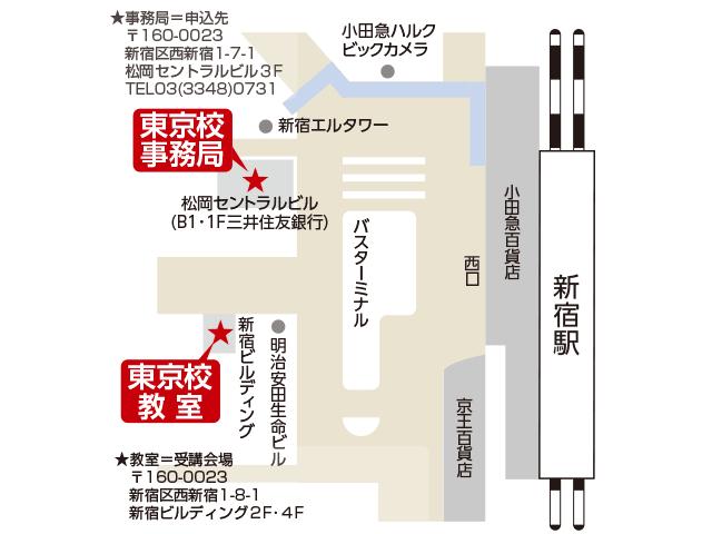 東京アカデミー東京校のマップ画像